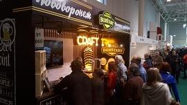 Участие частной пивоваренной компании «Бирштадт» в выставке «ПРОДЭКСПО 2018»