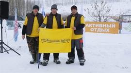 Участие в соревнованиях по зимней рыбалке